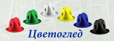 hatsен1